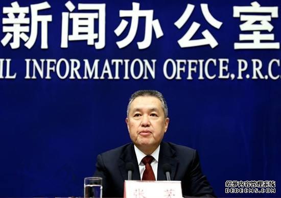 张茅在全国市场监管工作座谈会上的讲话