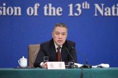 张茅:改革保健品注册制,减少政府对于保健食
